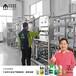 陕西咸阳车用尿素设备生产厂家