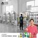安徽宿州洗衣液設備廠家,洗潔精設備新配方,成本低