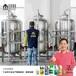 莆田玻璃水设备厂家,防冻液设备厂家