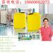 金美途成套的廠家直銷免費培訓技術金美途的車用尿素生產設備