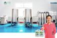 濰坊金美途汽車玻璃水生產設備/免費學習玻璃水配方