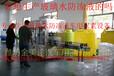 拉萨玻璃水防冻液生产设备