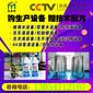 张家口防冻液设备,防冻液生产设备技术!