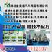 内蒙古车用尿素设备厂家潍坊金美途生产设备!