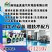 鹤壁自动尿素设备生产厂家!