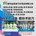 徐州车用尿素设备厂家潍坊金美途生产设备!