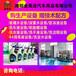 咸阳车用尿素设备生产设备厂家潍坊金美途!