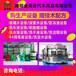 呼伦贝尔车用尿素设备厂家潍坊金美途生产设备1