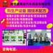 拉萨车用尿素设备厂家潍坊金美途生产设备!