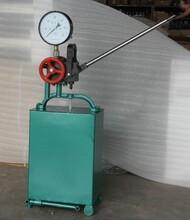 专业试压泵厂家供应单缸手动试压泵电动试压泵方案图片
