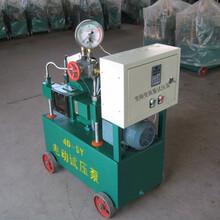 试压泵厂家供应试压泵变频变流量控制系统管道试压泵参数图片