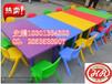 北京大兴儿童娱乐桌椅出租出售小孩画画彩色桌椅出租出售