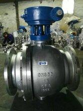 Q341F不锈钢涡轮球阀厂家,不锈钢固定球阀图片