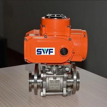 Q981F電動卡箍球閥電動不銹鋼三片式球閥