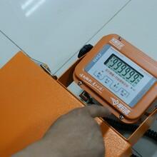 蓝牙手提秤物流快递秤150kg便携式手提电子磅秤图片