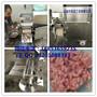 市场用150型鱼肉采肉机不锈钢鱼肉采肉去刺机鱼丸机图片