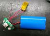 XH67110暖手寶IC方案開發帶USB充電暖手寶芯片