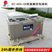 真空包装机深圳食品真空包装机