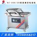 供应小康牌DZ-400/2S双室卤味肉食真空包装机