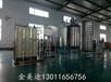 济南车用尿素生产设备厂家,小型车用尿素设备56800,金美途品牌授权