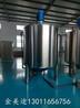 山东车用尿素生产99热最新地址获取厂家,汽车尿素生产,金美途品牌授权63800