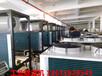 工业除湿器-郑州晨阳除湿器直销定做您需要的规格