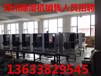 郑州除湿机销售人员招聘