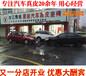 西安改装中东版丰田霸道汽车内饰包头层皮汽车真皮座椅