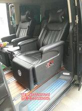 西安大众迈特威改装房车及日产骐达包汽车真皮座椅