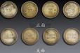 古代铜钱的收购价是多少?