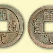 古钱币的交易市场
