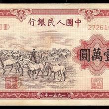 第一版人民币哪里可以私下交易成交率怎么样