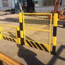 福建黄色基坑护栏厂家价格规格