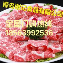 青岛胶南进口冷冻牛羊肉批发市场雪花牛羊肉批发韩国料理食材批发