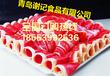 185-6399-2536烟台莱阳市进口冷冻牛羊肉批发雪花牛羊肉批发牛腩牛肚牛副筋头巴脑
