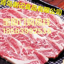 泰安岱岳区进口牛羊肉冷冻牛羊肉牛羊肉价格雪花牛排西餐牛排牛肚牛脸牛副烧烤食材批发牛羊肉批发价格