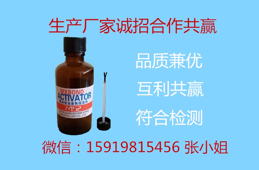催干剂加快干燥的原理_有机铋催干剂