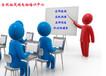 合肥办公软件培训,电脑办公速成班,快速掌握办公技能