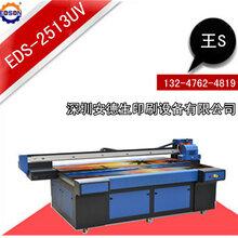微晶石背景墙打印机-3d瓷砖打印机厂家价格