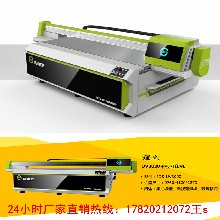 深圳安德生高温渗釉打印机,高温渗墨设备,人造石渗透机,岗石渗墨机厂家直销