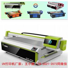 深圳安德生石材高温渗釉机设备岗石高温渗透机厂家直销价格优惠