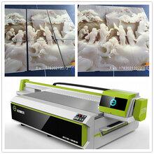 橱柜移门木板uv彩印机理光2513uv打印机厂家直销