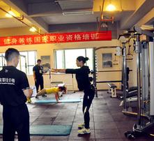 健身教练培训,健身教练培训哪里好,无锡健身教练培训,健身教练资格证书图片