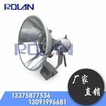 深圳RLT9211-400W防震抗震防水防尘投光灯图片