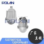 深圳led平台灯nfc9185-l36护栏式led平台灯图片