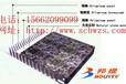 超薄大理石材蜂窝铝板