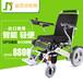 连云港老年人电动轮椅车加盟