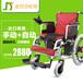 连云港残疾人为什么要用电动轮椅