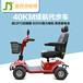连云港金百合最新老年人轮椅