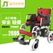 扬州电动轮椅哪个牌子好
